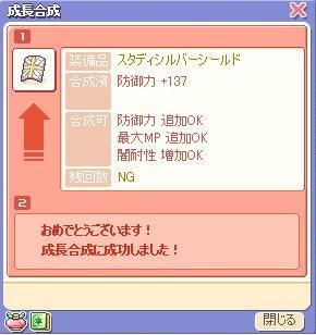 20070420224619.jpg