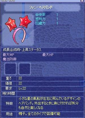 20070429141431.jpg