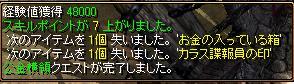 20070614180419.jpg