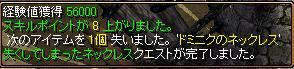 20070614180432.jpg