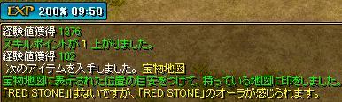 20070616140632.jpg