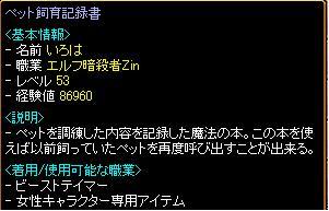20070616140812.jpg