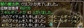 20070617234649.jpg