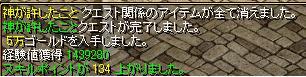20070617234720.jpg