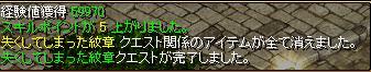 20070617234755.jpg