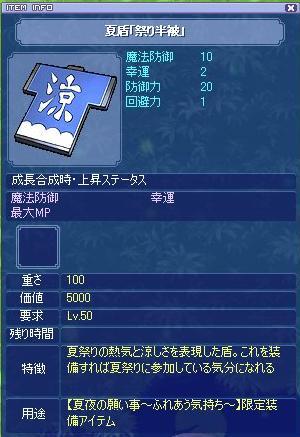 20070723000353.jpg