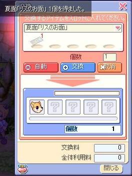 20070723000441.jpg
