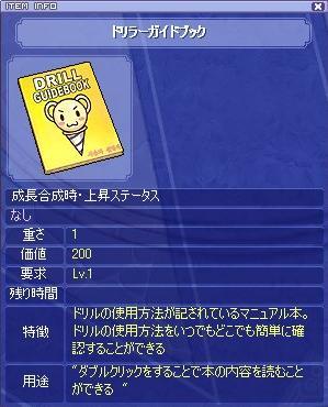 20070909113250.jpg