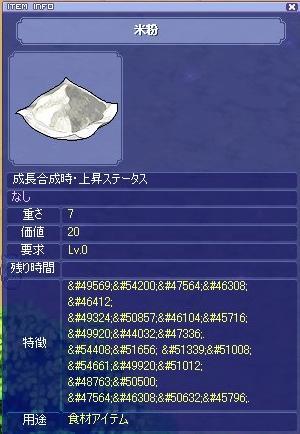 20071001184911.jpg