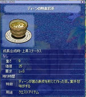 20071003202443.jpg