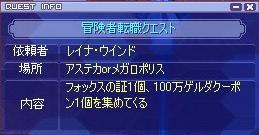 20071017235031.jpg
