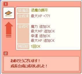 20071117005544.jpg
