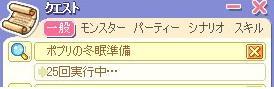 20071125160123.jpg