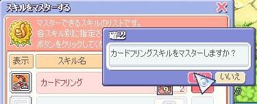 20071216095000.jpg