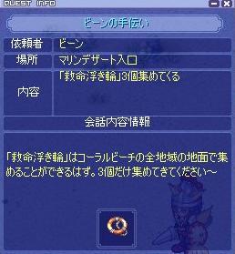20071220222214.jpg