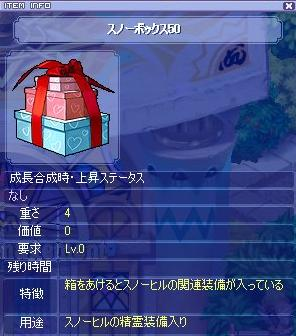 20071222201507.jpg