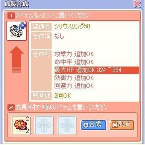 20071222201520.jpg