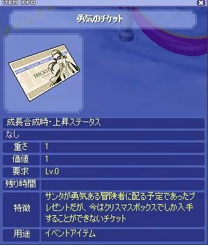 20071224075932.jpg