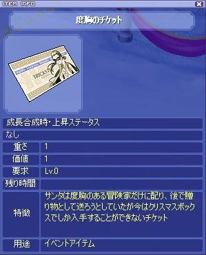20071224075937.jpg