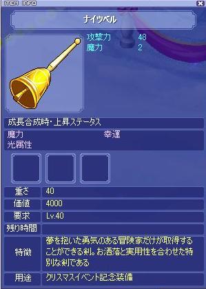 20071224080000.jpg