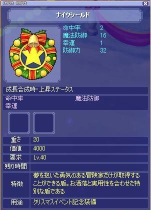 20071224080005.jpg