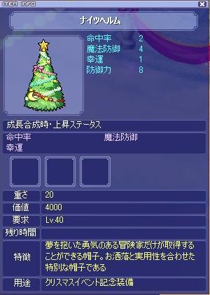 20071224080014.jpg