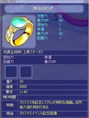 20071224080020.jpg
