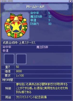 20071224080027.jpg