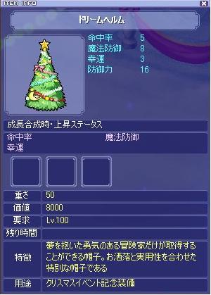 20071224080032.jpg