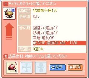 20080111002648.jpg