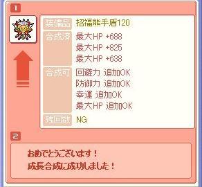 20080111002654.jpg