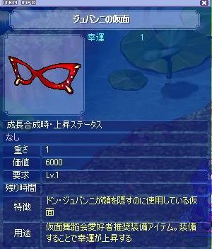 20080113195806.jpg