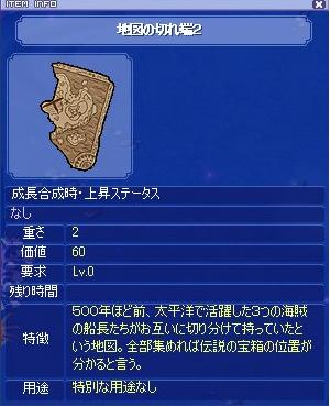 20080116184744.jpg