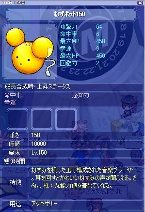 20080126094936.jpg