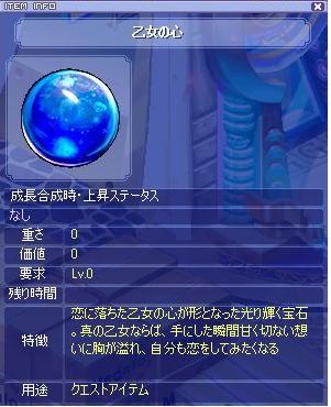 20080209194818.jpg