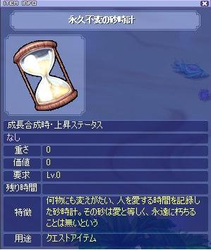 20080209194852.jpg