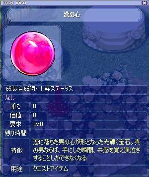 20080210201432.jpg