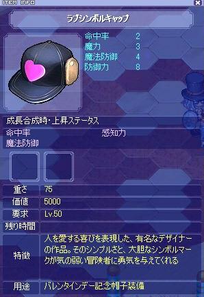 20080211134810.jpg