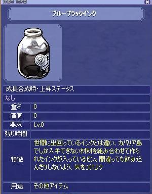 20080228215648.jpg