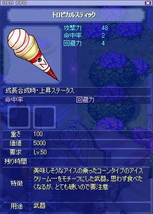 20080301125509.jpg