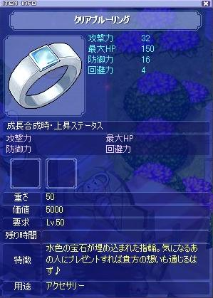 20080301125518.jpg