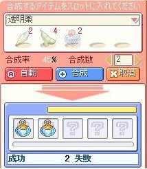 20080309201101.jpg