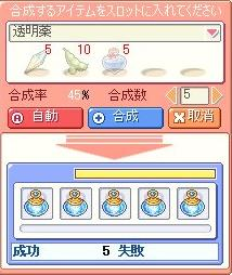 20080309201120.jpg