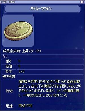 20080321195417.jpg