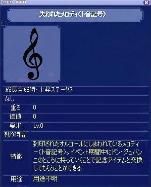 20080321195436.jpg