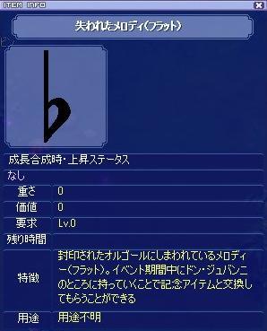 20080321195501.jpg