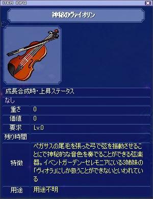 20080321195631.jpg