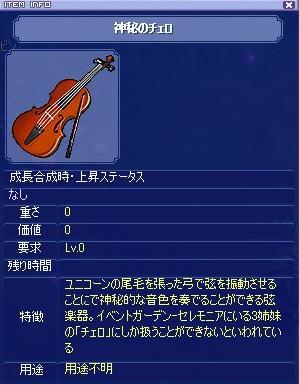 20080321195657.jpg