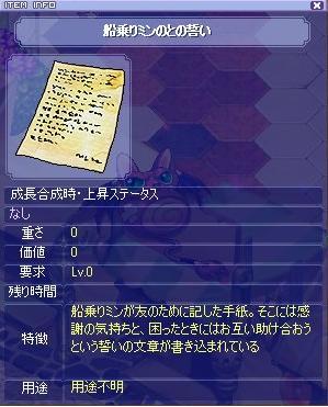 20080321195726.jpg