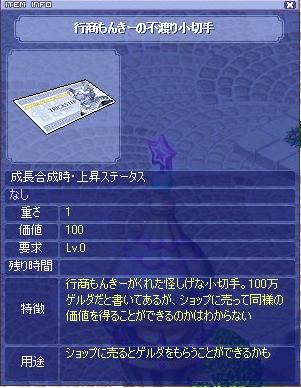 20080321195746.jpg